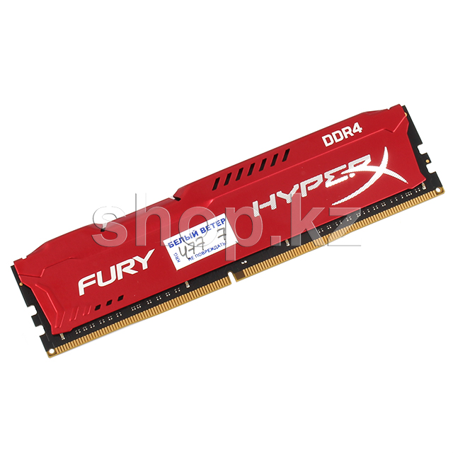 DDR-4 DIMM 16Gb/2666MHz PC21300 Kingston HyperX Fury, Red, BOX
