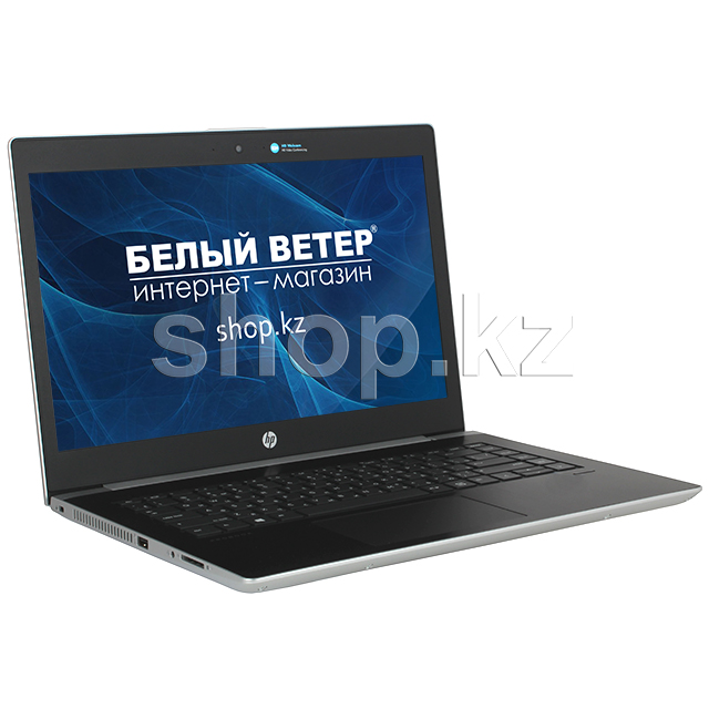 Ноутбук HP ProBook 440 G5 (2RS39EA)