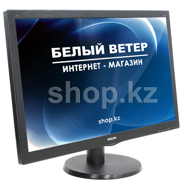 "Монитор 27"" Philips 273V5LSB, Black"