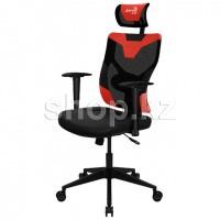 Кресло игровое компьютерное Aerocool Guardian, Champion Red