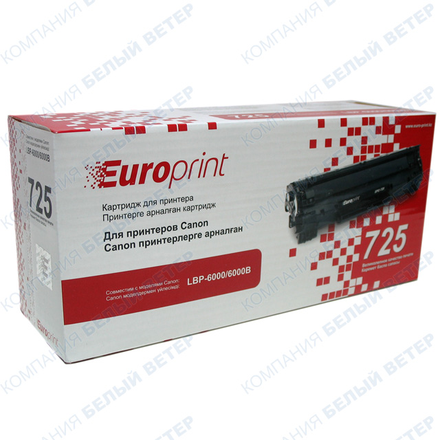 Картридж Europrint EPC-725 - Black
