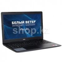 Ноутбук DELL Inspiron 3583 (3583-3991)