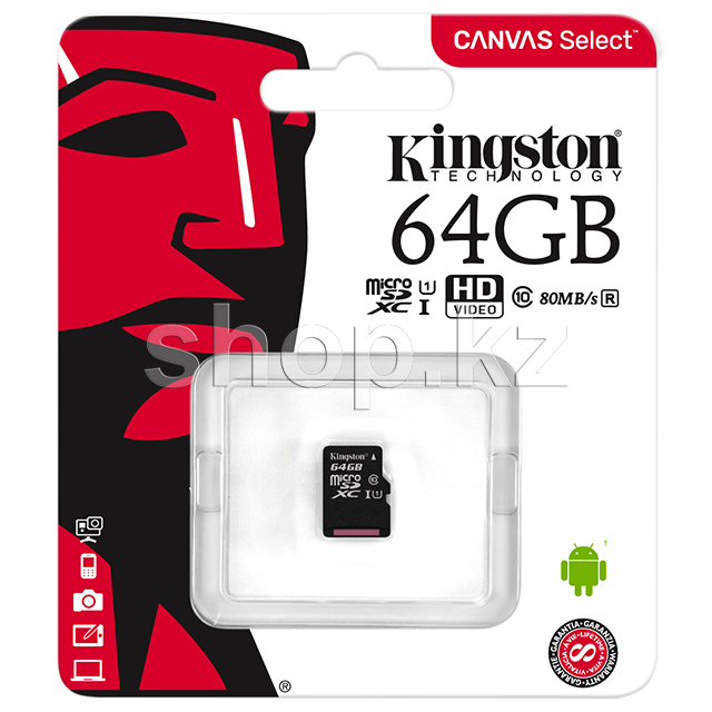 Карта памяти Micro SDXC 64Gb Kingston, Class 10 UHS-I U1 (SDCS/64GBSP)