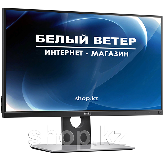 "Монитор 27"" Dell UltraSharp UP2716D, Black-Gray"