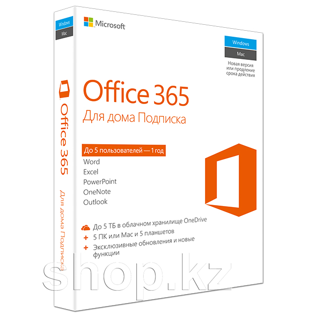 Microsoft Office 365 Home, 5ПК или Mac и 5 планшетов, BOX