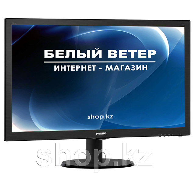 "Монитор 23.6"" Philips 243V5QHSBA, Black"