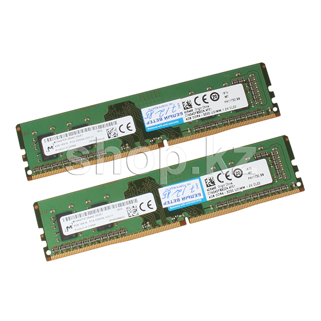 DDR-4 DIMM 8Gb/3200MHz PC25600 Crucial, 2x4Gb Kit, BOX