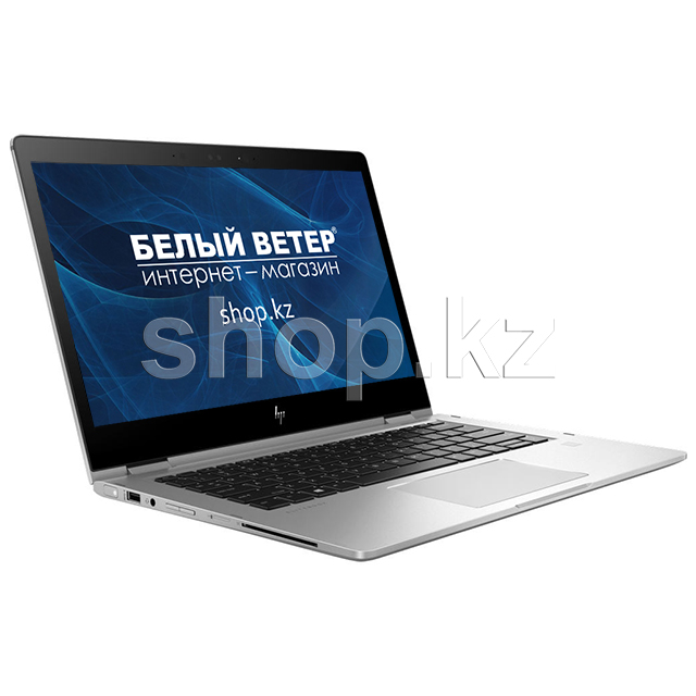 Ультрабук HP EliteBook x360 1030 G2 (X3U20AV)