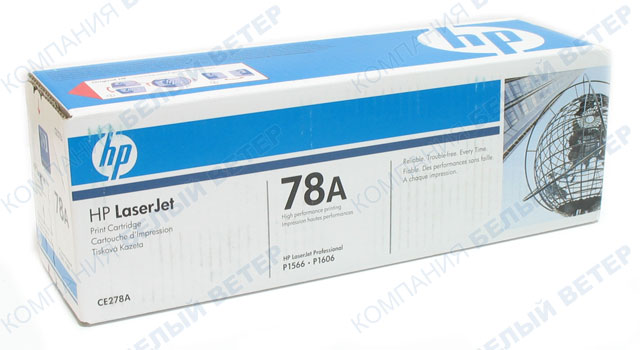 Картридж HP CE278A - Black