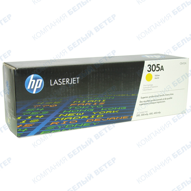 Картридж HP CE412A - Yellow