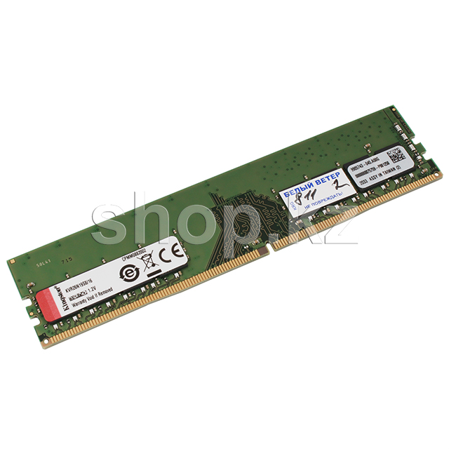 DDR-4 DIMM 16Gb/2666MHz PC21300 Kingston KVR26N19S8, BOX