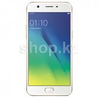 Смартфон OPPO A57, 32Gb, Gold (CPH1701)