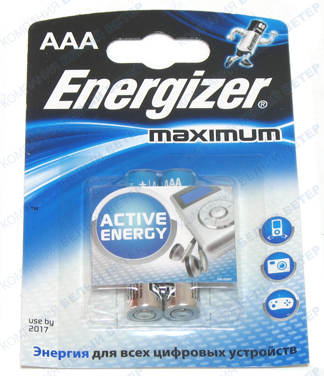 Батарейка Energizer Maximum AAA LR03, 1.5V (2шт.)