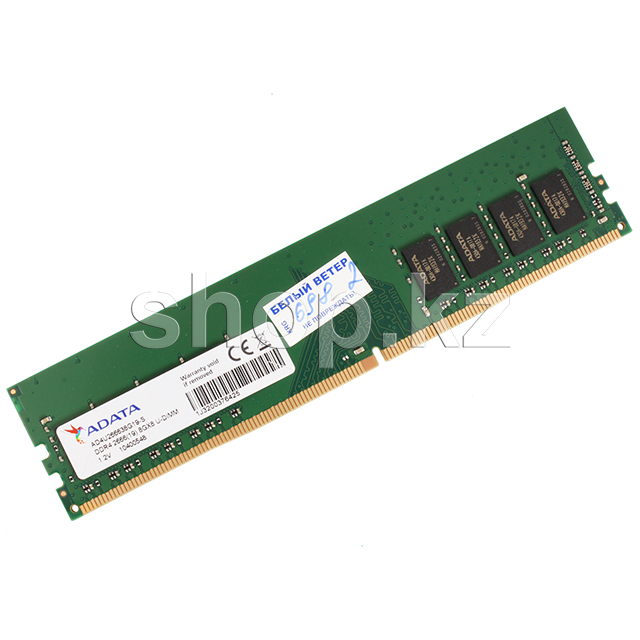 DDR-4 DIMM 8Gb/2666Mhz PC21300 ADATA, BOX