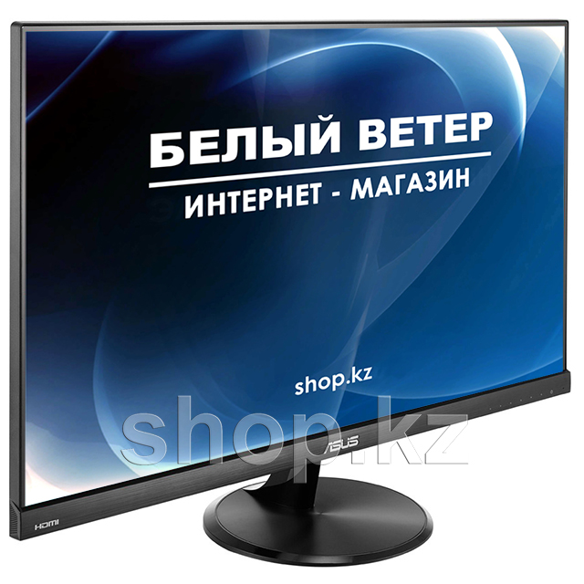"Монитор 27"" Philips 276E7QDAB, Black"