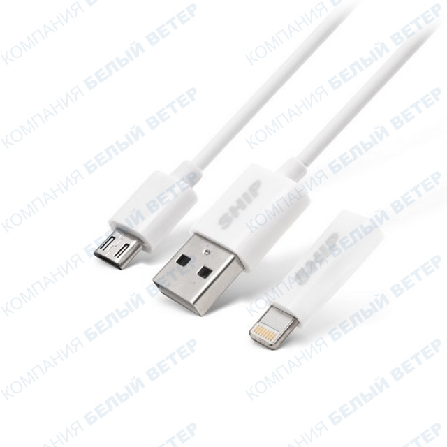 Кабель интерфейсный для Micro USB+ Apple 8pin SHIP API08MUPWB, White