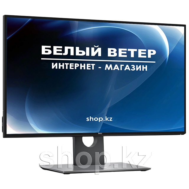 "Монитор 27"" Dell UltraSharp U2717D, Black-Silver"