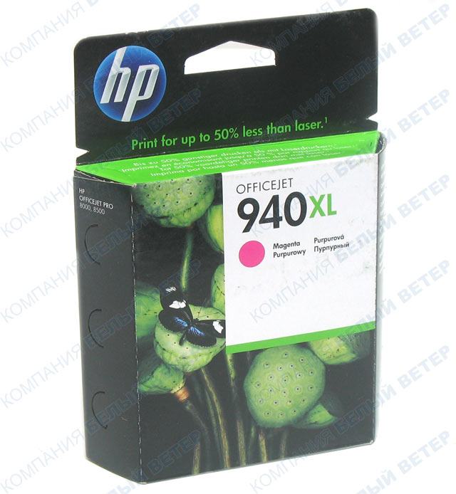 Картридж HP C4908AE No 940XL, magenta