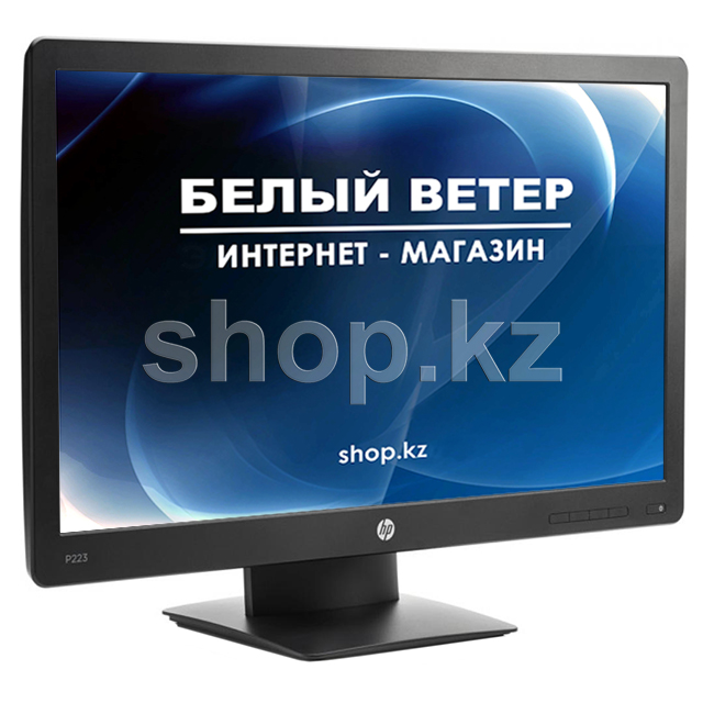 "Монитор 21.5"" HP ProDisplay P223, Black"
