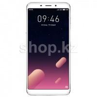 Смартфон Meizu M6s, 32Gb, Silver (M712H)