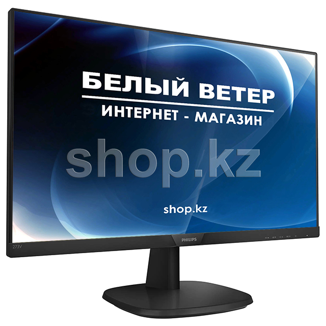 "Монитор 27"" Philips 273V7QDAB, Black"