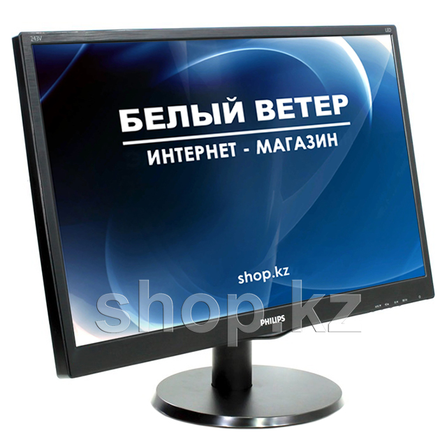 "Монитор 23.6"" Philips 243V5QHAB, Black"