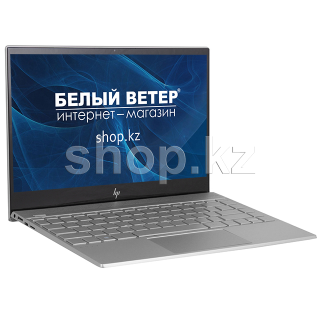 Ноутбук HP ENVY 13-ah1026ur (5HA63EA)