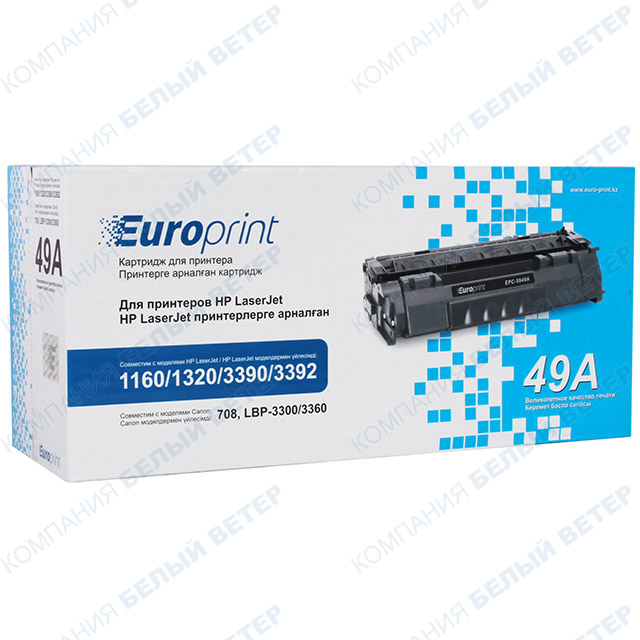 Картридж Europrint EPC-5949A - Black
