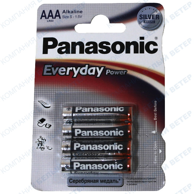 Батарейка Panasonic AAA LR03EPS/4BP, 1.5V (4шт.)