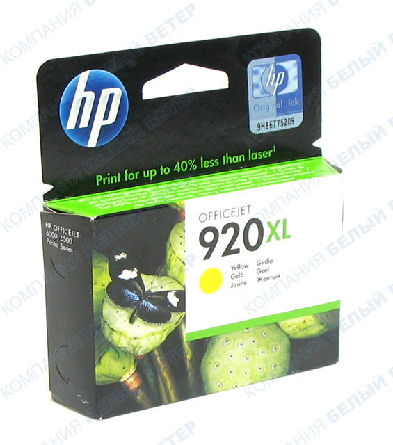 Картридж HP CD974AE No 920XL, yellow