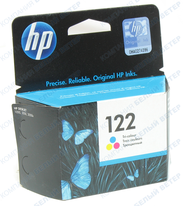 Картридж HP CH562HE, color