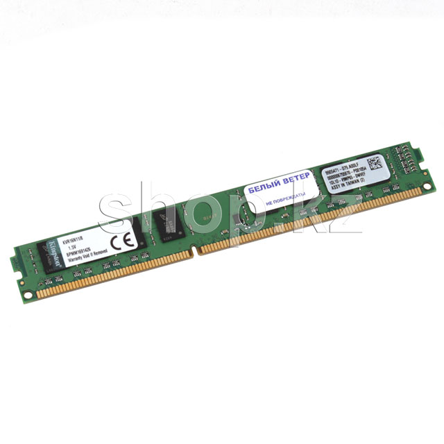 DDR-3 DIMM 8Gb/1600MHz PC12800 Kingston, BOX