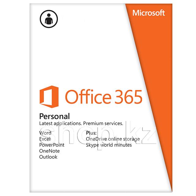 ключ для microsoft office 365 купить