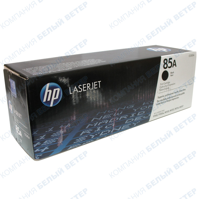 Картридж HP CE285A - Black