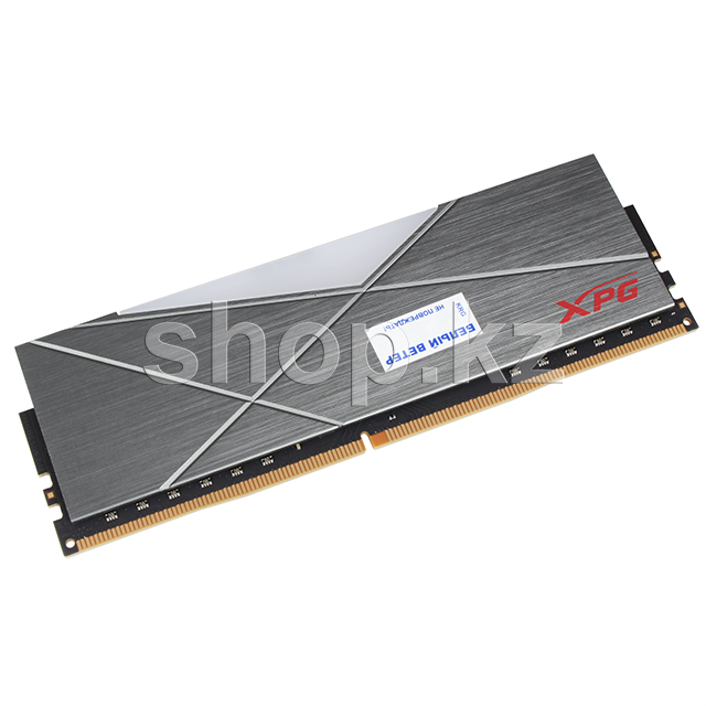 DDR-4 DIMM 8Gb/3200MHz PC25600 ADATA XPG Spectrix D50, RGB, BOX