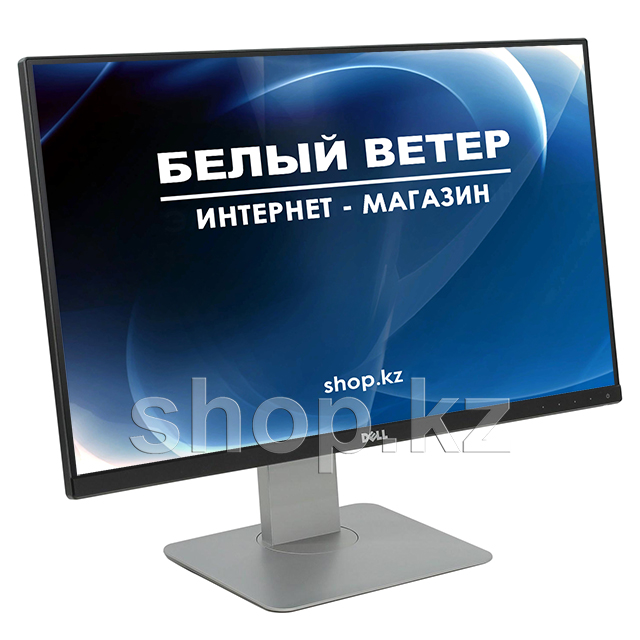 "Монитор 23.8"" Dell UltraSharp U2417HWi, Black-Gray"