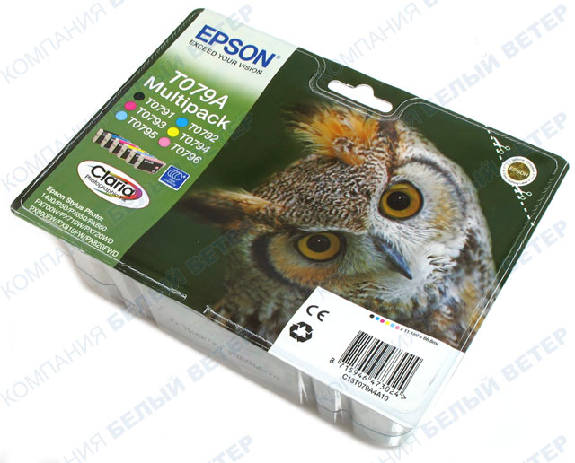 Картридж Epson T079A4A10, multipack
