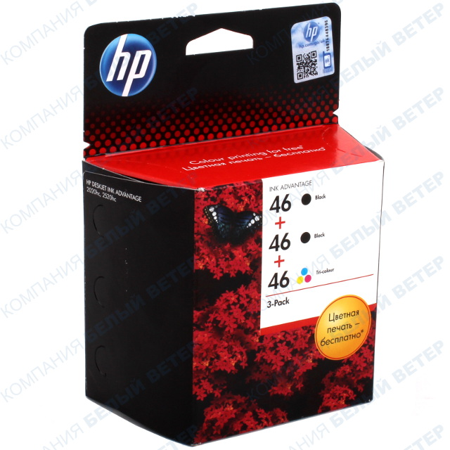 Картридж HP F6T40 No 46, 2x-Black, Tri-colour