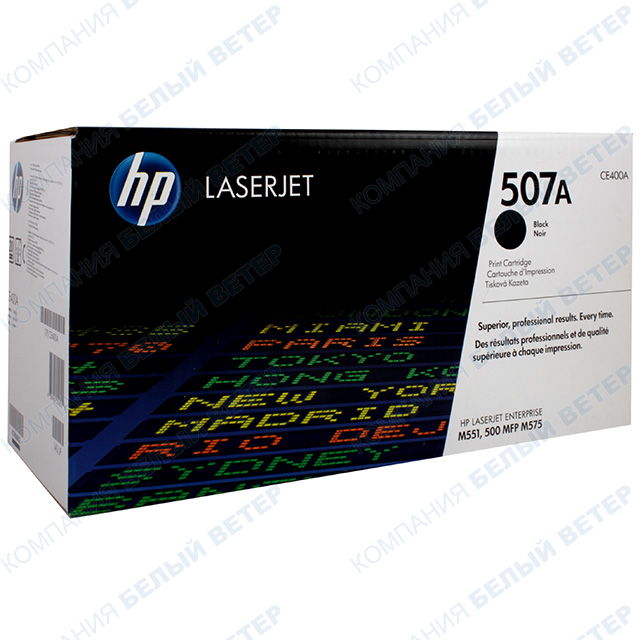 Картридж HP CE400A - Black, LJ507