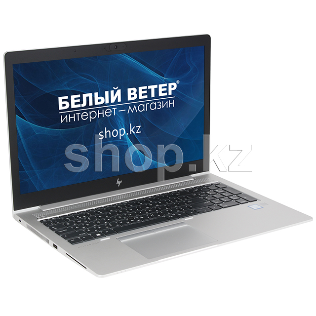 Ноутбук HP EliteBook 850 G5 (6XE72EA)