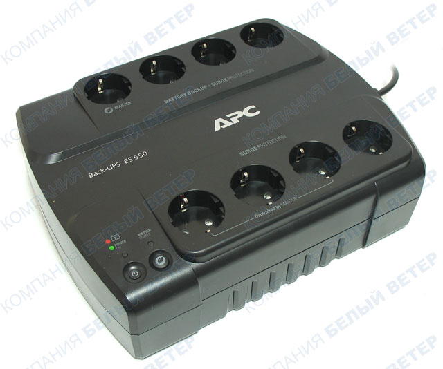 UPS APC Back BE550G-RS
