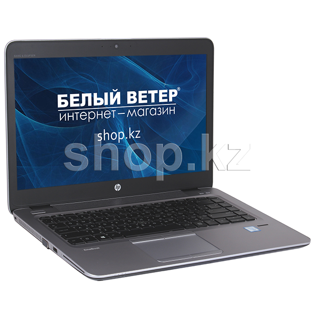 Ноутбук HP EliteBook 840 G3 (V1C14EA)