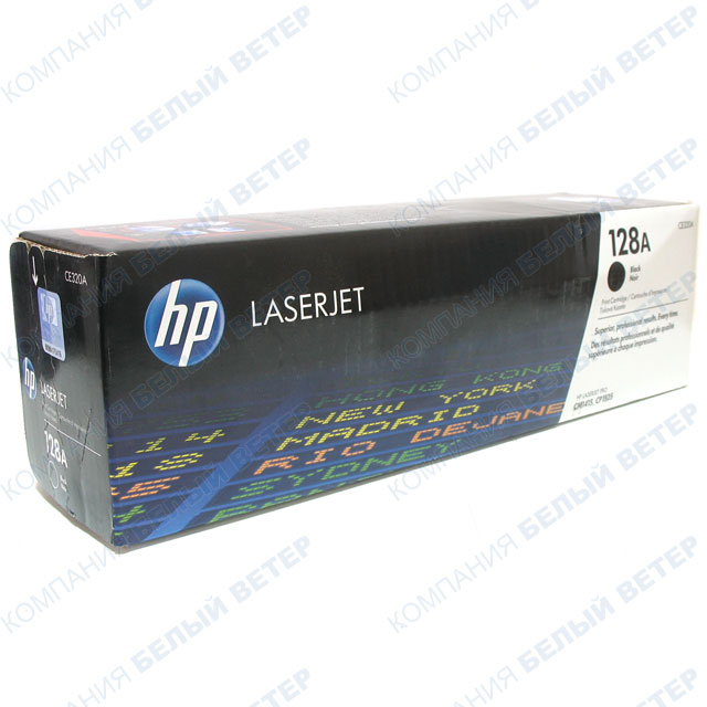 Картридж HP CE320A - Black