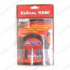 Фото Кабель HDMI-HDMI Ship SH6016-5B, 5m m-m, BOX